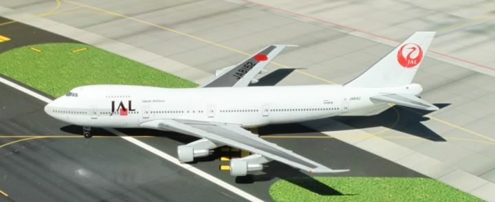 JAL B747-246 ~ JA8162 (Last Flight April 18, 2007)