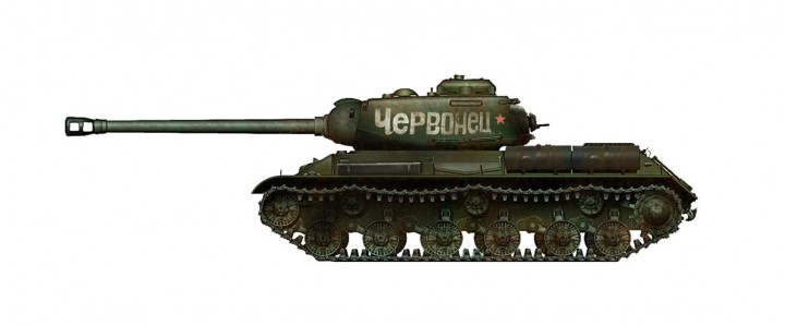 JS-2 Russian Heavy Tank 1945 Die-Cast Hobby Master HG7009 Scale 1:72