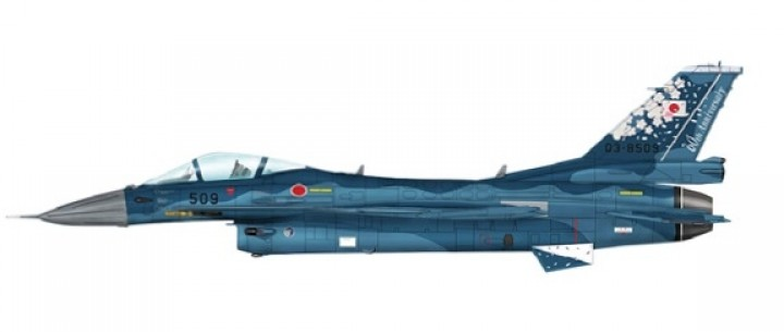 "Japan F-2A ""60th Anniversary"" Scheme Hobby Master HA2717b scale 1:72"