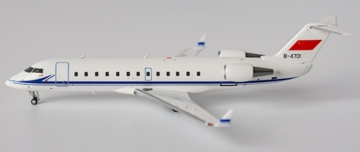PLA Chinese Navy CRJ-200ER B-4701 People's liberation army diecast NG Models 52015 scale 1:200