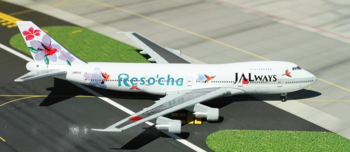 "JAL B747-200 ~ JA8150 ""Reso'cha"" Last Flight"