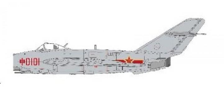 J-5 Jet China Air Force PLAAF 1956 Hobby Master HA5906 1:72