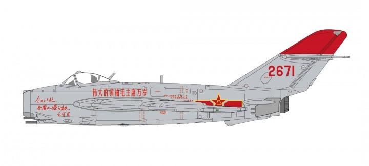 J-5 Jet China Air Force PLAAF 1960's Hobby Master HA5907 scale 1:72
