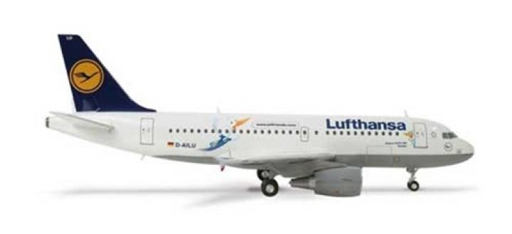 Lufthansa A319 Lu & Cosmo