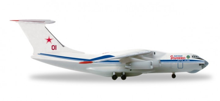 "Russian Air Force IL-76 ""Marshal Skrypko"" Herpa HE526746 Scale 1:500"