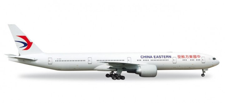 China Eastern Boeing 777-300ER Herpa 527705 Scale 1:500