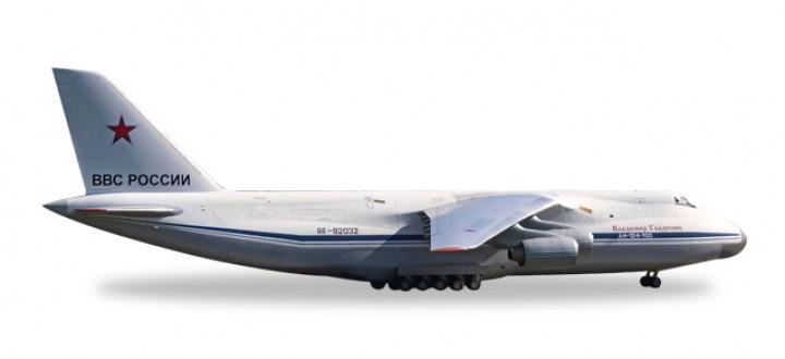 Russian Air Force Antonov AN-124 Reg# RF-82032 Herpa 530094 Scale  1:500