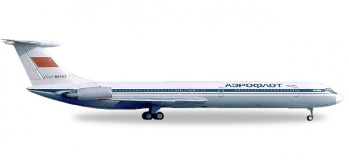 Aeroflot IL-62M registration CCCP-86502 1970's livery Аэрофлот by Herpa Wings die-cast 530842 scale 1:500