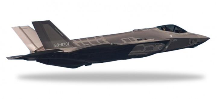 Japan JASDF F-35A Lockheed Lightning II 69-8701 Herpa Die-Cast 558426 Scale 1:200