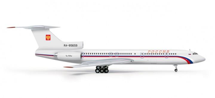 Sale! Last one! Rossiya TU154M Reg# RA-85659 Herpa 555111 scale 1:200