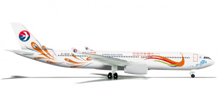 """China Eastern Yunnan Airlines Airbus A330-300 """"Peacock""""  1:500"""