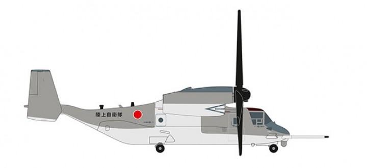 Japan Ground Self Defense V-22 Osprey Bell/Boeing Herpa 559897 scale 1:200