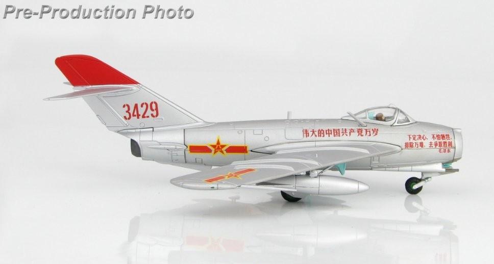 Hobby Master HA5902, Shenyang J-5, Red 3429, PLAAF, Jan