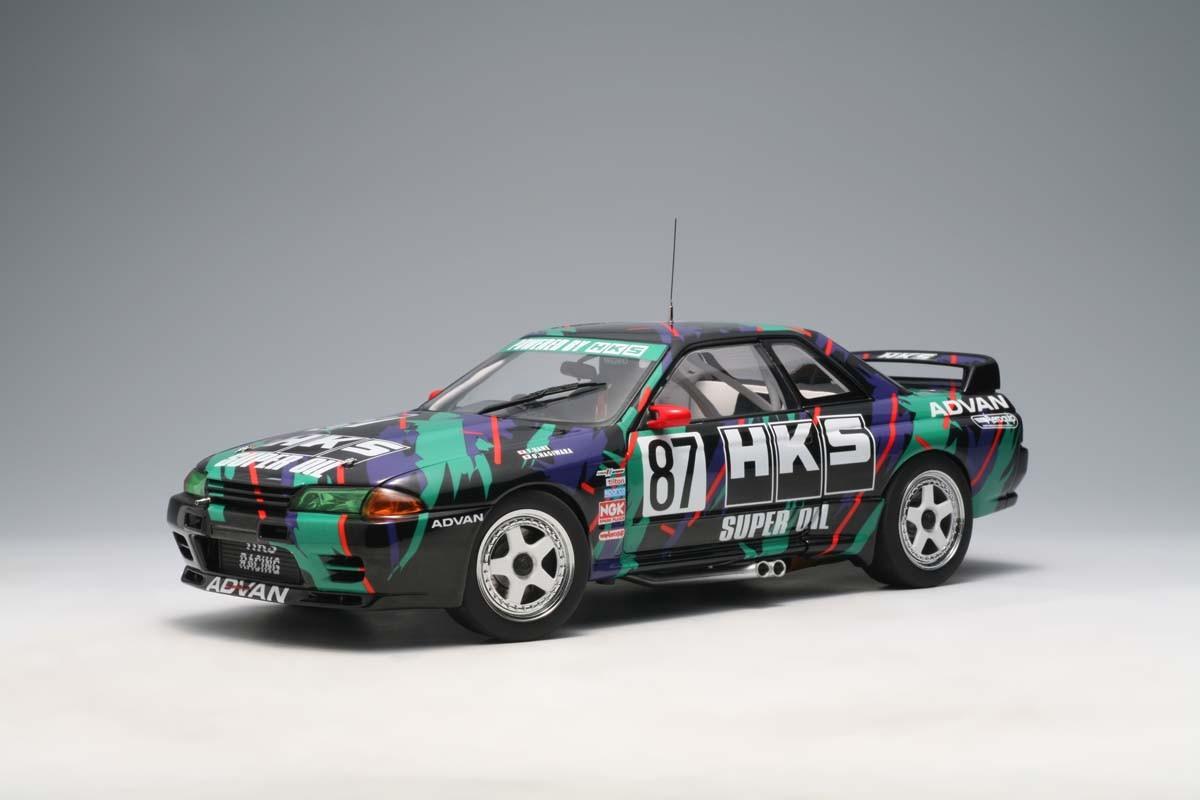 Autoart 1 18 Scale Nissan Skyline Gt R R32 Group A 1993