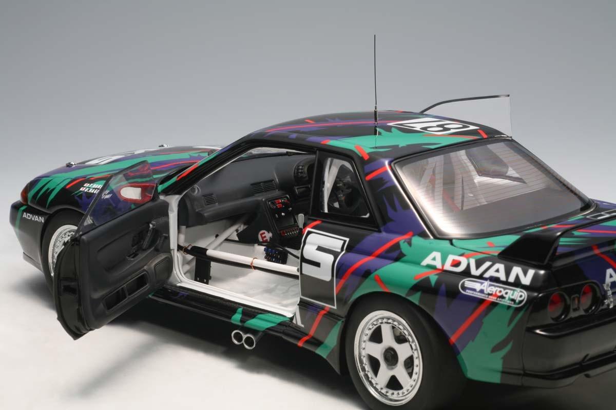 Cars For Under 3000 >> AUTOart 1:18 Scale Nissan Skyline GT-R R32 Group A '1993 ...
