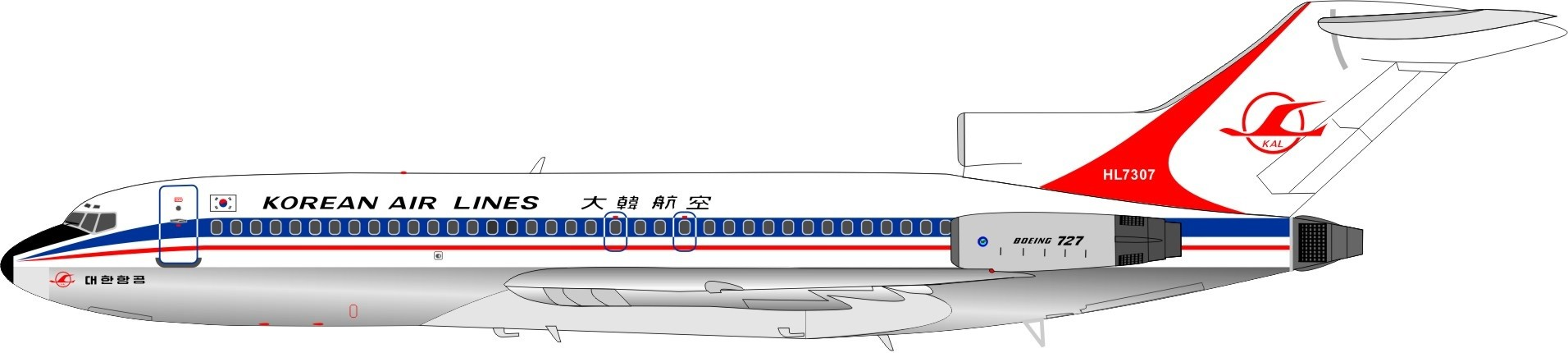 BlueBox B722TS01  Boeing 727-225 Trump N918TS in 1:200 scale