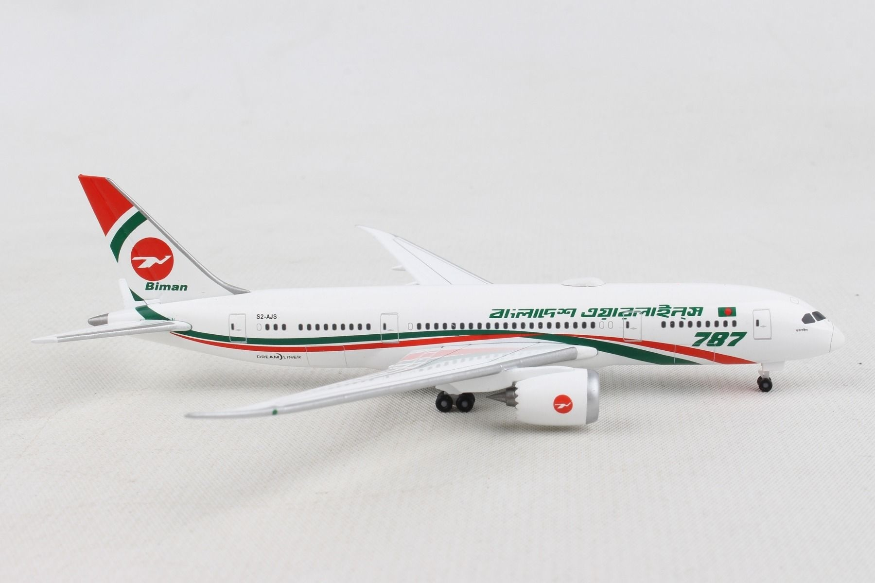 Herpa Wings 1:500 532730  Biman Bangladesh Airlines Boeing 787-8 Dreamliner