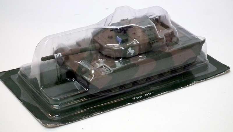 e94db470dc65 Type 90 Kyu-maru Main Battle Tank – Japan Ground Self-Defense Force  Eaglemoss