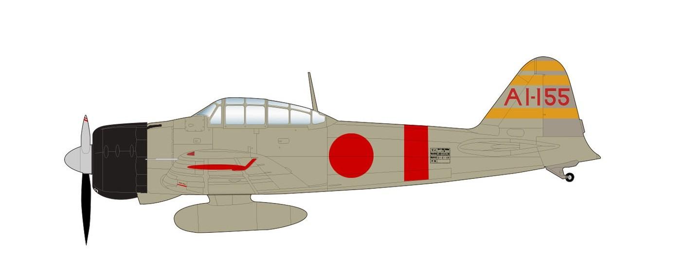 China 1941 Sakai HA8807 A6M2 Zero Type 21 IJN,Pilot: S Hobbymaster 1:48,NEU/&