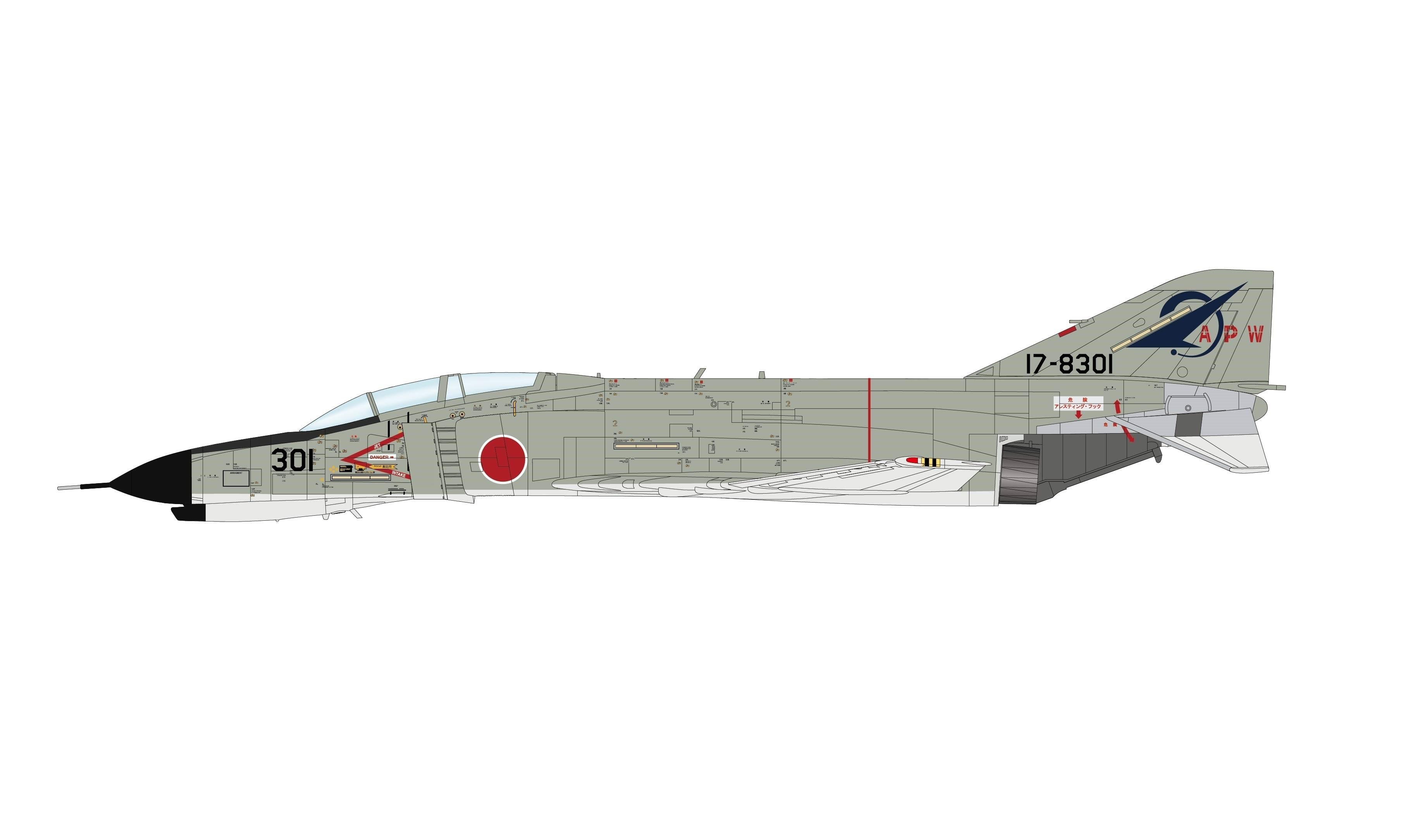 Hobbymaster HA19003-1//72 McDonnell Douglas F-4F 50 Jahre WTD 61,September 2007