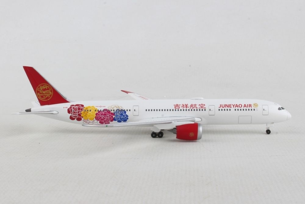 Herpa Wings 1:500 Airbus A 321 Juneyao Airlines 529891