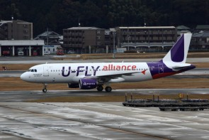 HK Express U-Fly Alliance Airbus A320 Reg B-LPH Phoenix 04130 Die-cast Scale 1:400