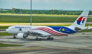 Malaysia Negaraku Airbus A330-200 Reg.# 9M-MTX Phoenix 04206 Scale 1:400