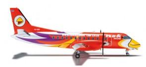 Nok Mini SF-340 Orange REG#HS-GBE HE556095 1:200
