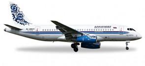 Moskovia Superjet SSJ-100 RA-89021 HE527286 Scale 1:500