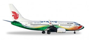 "Air China Boeing 737-700 ""Proud Son of Heaven Inner Mongolia"" Reg# B-5226 Herpa Wings HE528023 Scale 1:500"