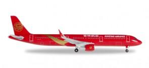 Juneyao Airbus A321 Sharklets Reg# B-1872 吉祥航空 Herpa 529891 Scale 1:500