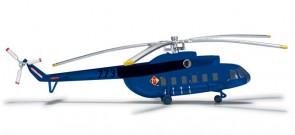 NVA Mil Mi-8S Marine Helicopter Squadron 18 (MHG-18)