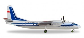 Aeroflot Antonov AN-24RV registration CCCP-46466 Herpa 558914 scale 1:200