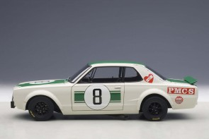 SALE! Nissan Skyline GT-R Racing #8 1971 Japan GP 2nd Place AUTOart 87177 1:18