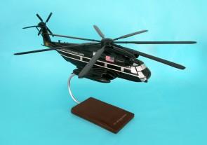 CH-53E Sikorsky Presidential