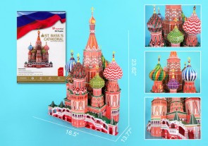 St BASIL'S Cathedral 3D Puzzle W/BOOK 120 Pieces