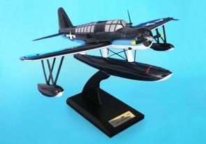 O2SU-3/5 Kingfisher