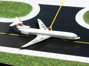 Sale! China CAAC Hawker Siddeley Trident 3 Reg# B-270 Gemini GJCCA867 scale 1:400
