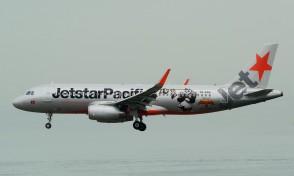 JetStar  Kung Fu Panda 3 Airbus A320  Reg. VN-A561 Phoenix 04100  Scale 1:400