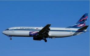 Aeroflot Boeing 737-400 VP-BAR Аэрофло́т with antenna Jc Wings JC4AFL976 scale 1:400