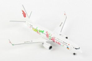 Air China Boeing 737-800 Beijing Expo 2019 B-5425 Herpa Wings 533294 scale 1:500