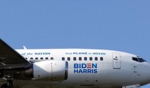 Biden-Harris Campaigm Boeing 737-500 N732KA JCWings JC2BOE0096 scale 1:200