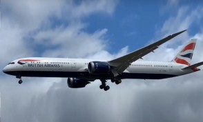 British Airways House 787-10 G-ZBLA stretched Dreamliner with gears and stand Hogan HG11502G scale 1:200
