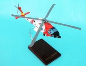 US Coast Guard (USA) HH-60 Scale 1/48
