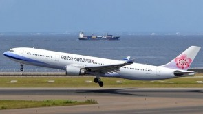China Airlines Airbus A330-300 B-18351 中華航空 with stand Aviation400 AV4060 scale 1:400