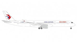 China Eastern Airbus A350-900 B-306Y 中国东方航空 Herpa Wings 534673 scale 1:500