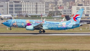China Eastern Frozen Boeing 737-800 Winglets B-1317 中国东方航空 Ana Elsa JC Wings EW4738010 scale 1:400