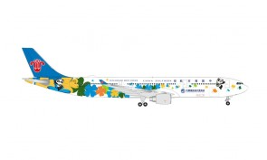 China Southern Airbus A330-300 B-5940 中国南方航空 International Import Expo Herpa 535205 scale 1:500