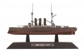 JN battleship Shikishima – 1900 Eaglemoss EMGC30 Scale 1:1100