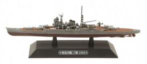 IJN heavy cruiser Mikuma – 1942 EMGC32 EagleMoss Scale 1:1100